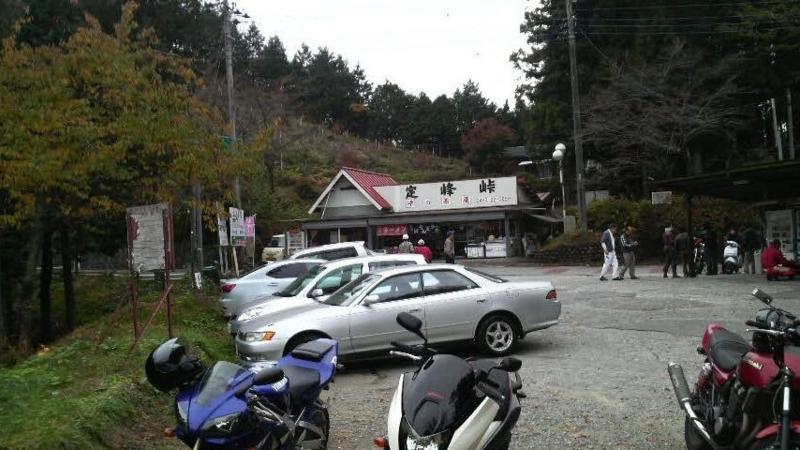 f:id:motorbike:20101120202152j:image