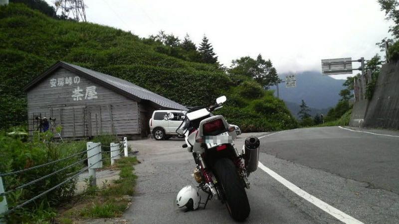 f:id:motorbike:20100808202305j:image